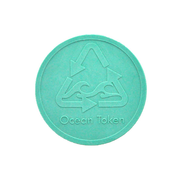 Ocean Token : Round - Personalized