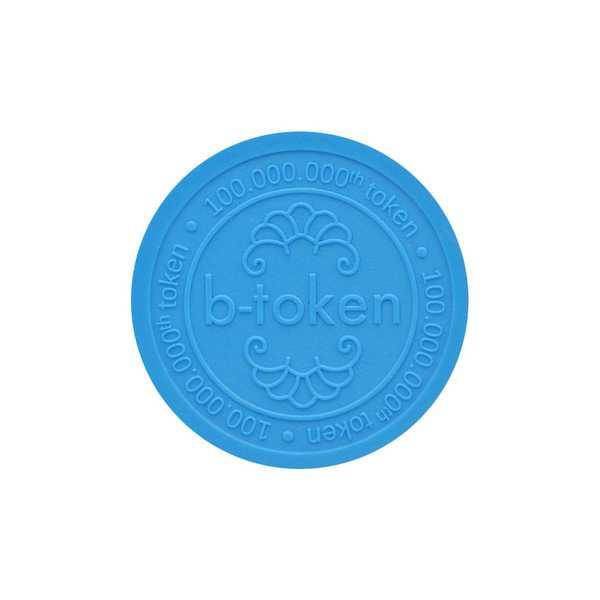 Embossed Token : Round - Personalized